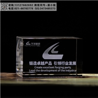 安徽厂庆纪念品 工厂乔迁水晶纪念品 公司工会成立奖牌