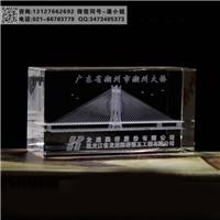 大橋竣工紀念品 通車儀式紀念品 中建集團年慶禮品