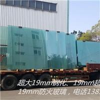 无锡15mm19mm超白钢化玻璃、15mm19mm4S店幕墙玻璃