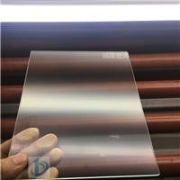 定制款AG玻璃 3mm10寸显示屏防眩光玻璃厂家