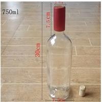 徐州玻璃瓶厂家加工定作玻璃葡萄酒瓶