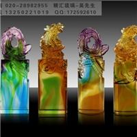 广州琉璃印章工艺品礼品 广州琉璃工厂 校庆纪念品礼品