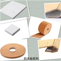 上海供應軟木墊片