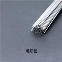 上海供應中空玻璃毛細管