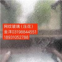 壓花玻璃-網紋