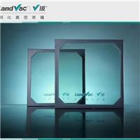 8.3mm真空隔音玻璃