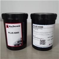 供应原装正确产品柯图泰6000感光胶