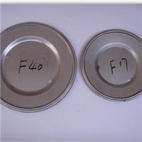 玻璃果盤模具