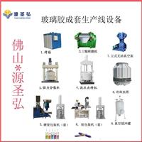 中空玻璃胶生产设备