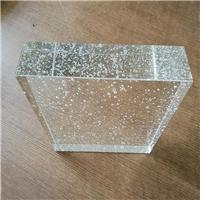 彩色透明實心玻璃磚
