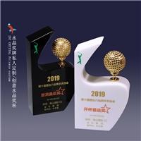 北京高尔夫奖杯订制  高尔夫金属球 一杆进洞奖