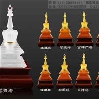 广州琉璃工艺品厂家 琉璃舍利塔定做 大件琉璃定做