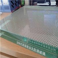 定制式高强度钢化防滑玻璃