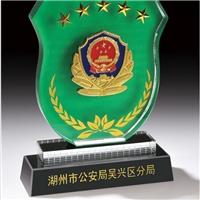 战友聚会水晶摆件 兰州军区周年纪念品 陶瓷奖牌