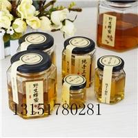 蜂蜜瓶六棱蜂蜜瓶500克玻璃瓶