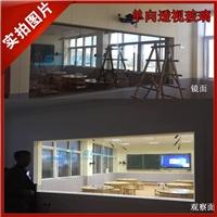 学校录播室微格教室单向玻璃