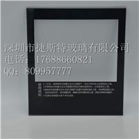 专业生产钢化玻璃 智能触摸玻璃门锁玻璃面板定制