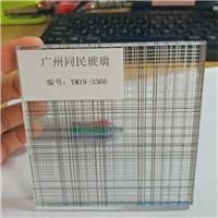 玻璃隔断夹丝玻璃 夹绢玻璃 广州同民