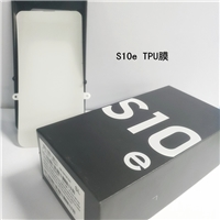 深圳鋼化膜廠家新研發三星S10水凝膜tpu膜軟膜防爆膜