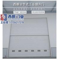 适合大型工厂用的扬州分段式工业提升门