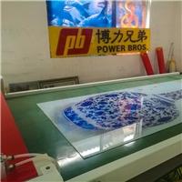 强化玻璃光波炉