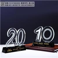 西藏商會成立10周年紀念品 水晶紀念品廠家 喬遷禮品