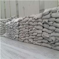 微硅粉-硅粉厂家-硅粉价格