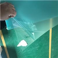 厂家定制1mmPC软镜子哈哈镜片冲型 亚克力镜片