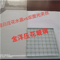 超白壓花大地棋牌游戲開獎水晶3.2mm、4mm5mm