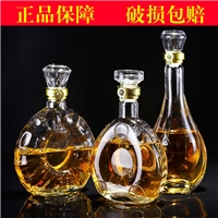 高等透明玻璃红酒瓶白酒瓶家用空酒瓶葡萄酒瓶洋酒瓶
