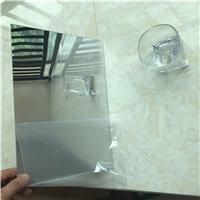 供应无框背带胶镜子 网红软镜子 亚克力半透镜定制加工