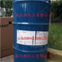 科莱恩染料橙272汽巴RG溶剂橙99透明