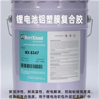 耐电解液锂电池铝塑膜干法内层胶