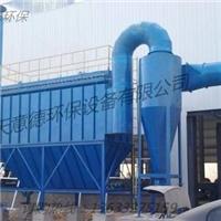 ZTC型鍋爐除塵器生物質鍋爐除塵器由天意德廠家生產