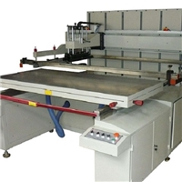 電磁爐面板絲印機電子秤面板網印機電風扇殼絲網印刷機