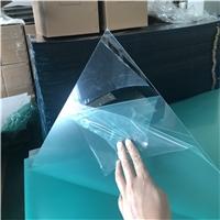 麦迪供应有机玻璃透明板材 亚克力透明板 可加工切割