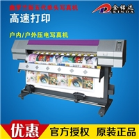 1680C压电写真机配XP600喷头高速高清晰打印机