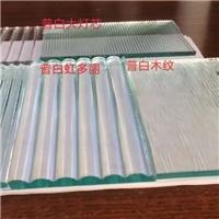 压延玻璃超白普白3mm-8mm