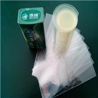 深圳厂家供应口爵糖印刷收缩膜 压片糖收缩膜