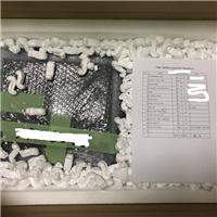 肖特X3D玻璃应力测试仪-肖特锂铝硅触摸屏玻璃测试仪
