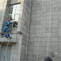 长治一般瓷砖外墙清洗多少钱