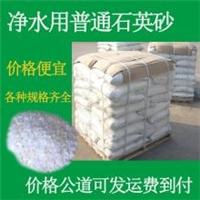 河北漯河喷砂石英砂生产厂家坚硬耐磨,现货供应