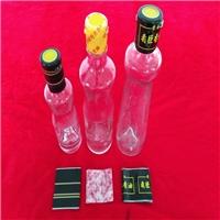 食用油瓶口收缩膜 橄榄油瓶口防拆膜 香油瓶口防盗膜