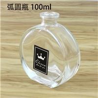 无火香薰玻璃瓶空瓶欧式玻璃瓶干花玻璃装饰摆件瓶