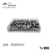 供应高纯锶颗粒 熔炼4N锶锭  定制溅射镀膜高纯锶靶材