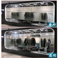 廣東廣州智能霧化調光玻璃 通電透明辦公室隔斷