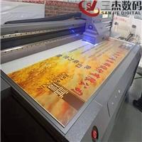 張家口廣告標牌UV平板打印機用什么噴頭