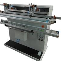 软管丝印机铁管滚印机鱼竿丝网印刷机厂家