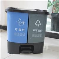 分类垃圾桶  赛普塑业40L双桶垃圾桶   脚踏垃圾桶