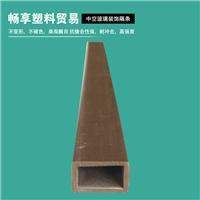 中空玻璃PVC装饰隔条、中空移门装饰条